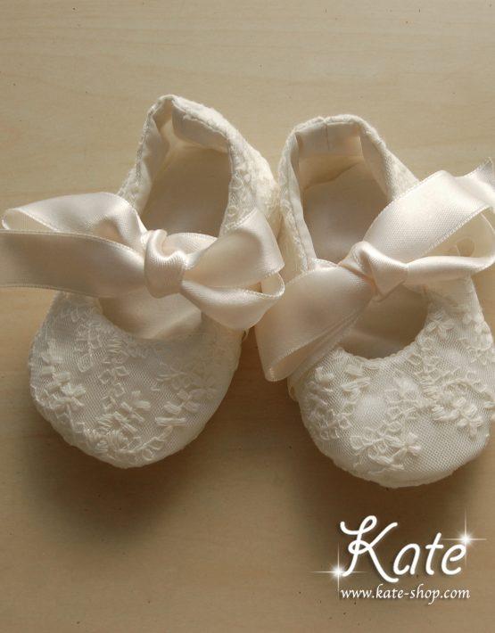 Бебешки пантофки екрю