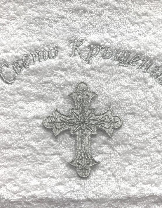 Хавлиена кърпа с кръст малък