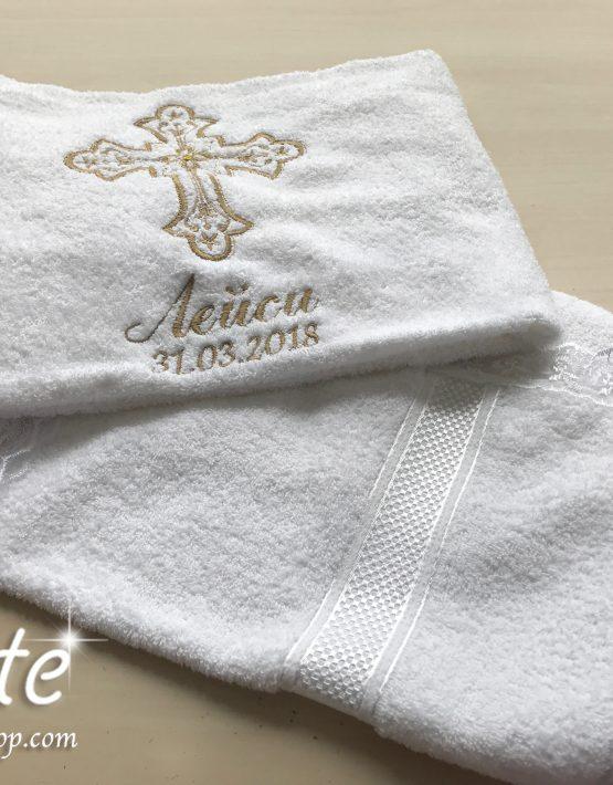 Хавлиена кърпа с кръст голям и надпис