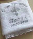 Хавлиена кърпа с кръст малък,надпис и дантела