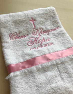 Хавлиена кърпа с панделка