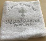 Хавлиена кърпа с кръст малък и надпис