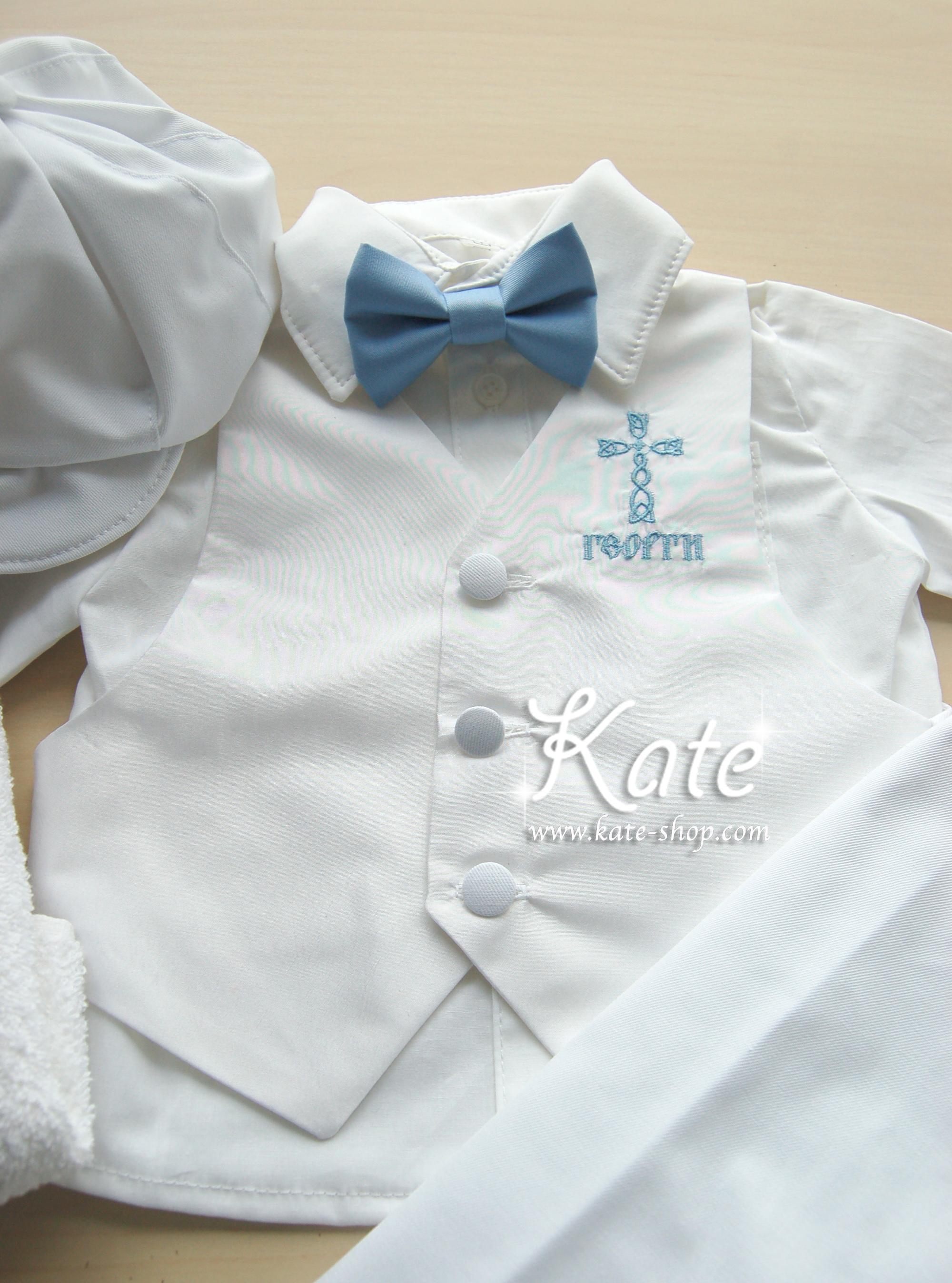 d3614ef82af Бродиране на инициали/име комплекти за изписване на бебе, Детски рокли за  кръщене, Комплекти за кръщене, Дрехи за кръщене за момчета, Елечета, Ризи