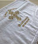 Хавлиена кърпа с кръст голям,надпис и дантела